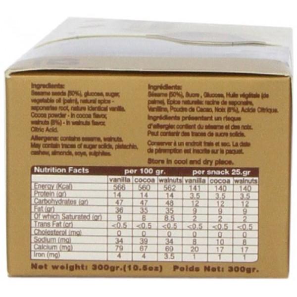 Achva Snacks Halva Gift Box, 10.5-Ounce Packages Pack of 4
