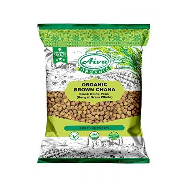 AIVA ORGANIC CHICK PEAS Kala Chana - USDA Certified 1 LB