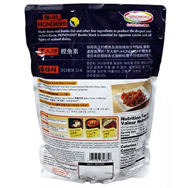 Ajinomoto Hondashi Bonito Soup Stock, 2.2 Pound Resealable Bag