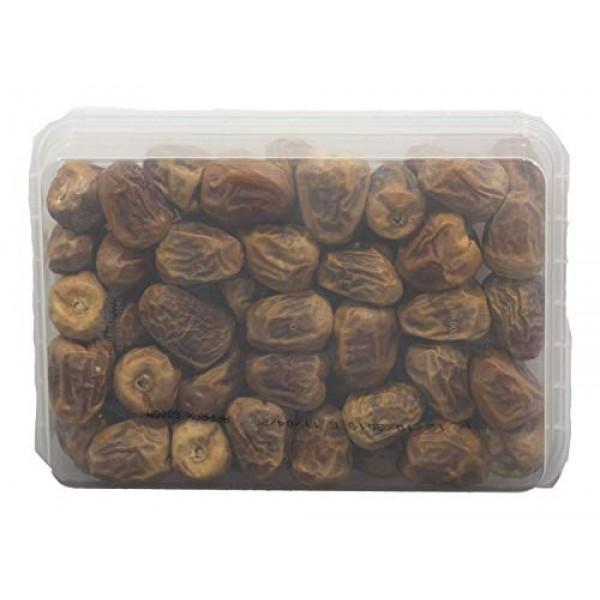 AMAL AL KHAIR Sukkari Fresh Premium Quality Loose Sukkari Dates ...