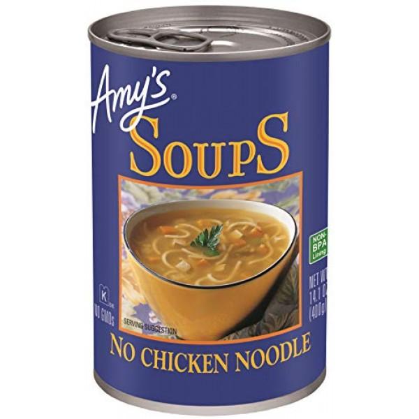 Amys No Chicken Noodle Soup, Vegan & Non GMO, 14.1 Ounce, Pack ...