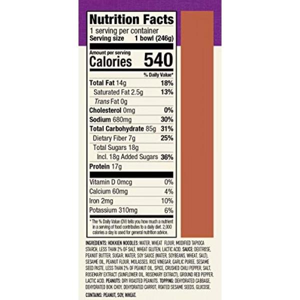 Annie Chuns Peanut Sesame Noodle Bowl | Non-GMO, Vegan, Shelf-S...