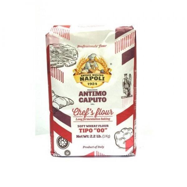 Antico Molino Napoli Antimo Caputo 00 Flour 2.2 Lb Pack of 3