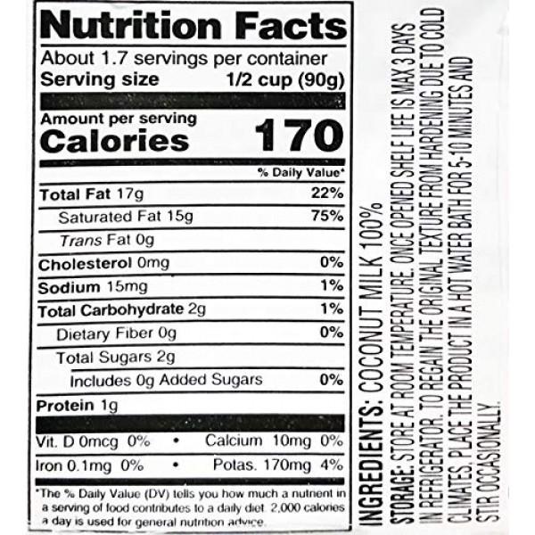 Aroy-D 100% Coconut Milk Mini-size 5.1 Fluid Ounce 150ml, Pack...