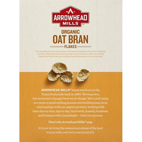 Arrowhead Mills Organic Cereal, Oat Bran Flakes, 12 oz. Box