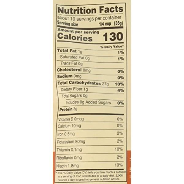Arrowhead Mills Organic Gluten-Free Brown Rice Flour, 24 oz.
