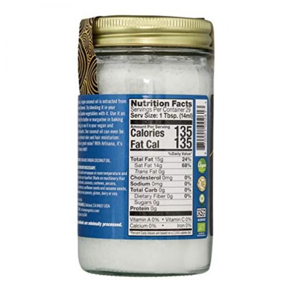 Artisana Organics Raw Virgin Coconut Oil, 14 oz