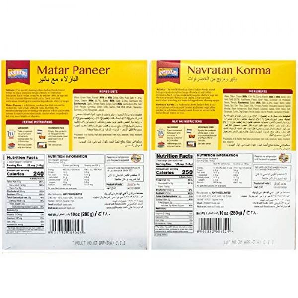 Ashoka - RTE Combo #3 Navratan Korma & Matar Paneer 4 Pack, ...