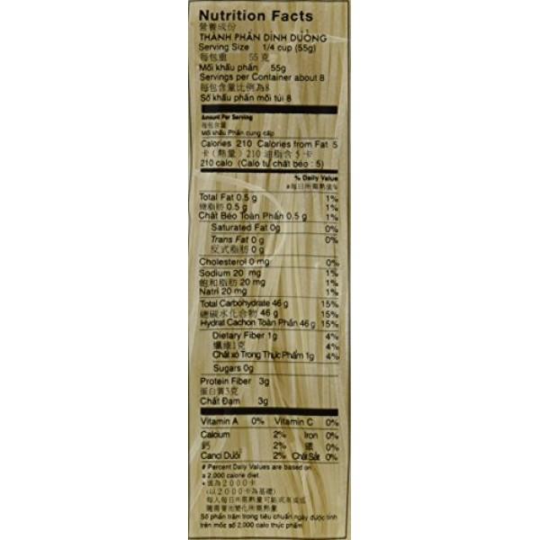 Asian Best Premium Rice Stick Noodle, 16 oz 3 Pack