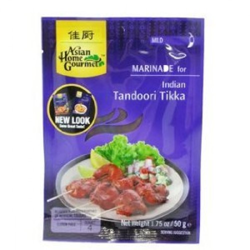 Indian Tandoori Tikka - [Pack of 6 Units]