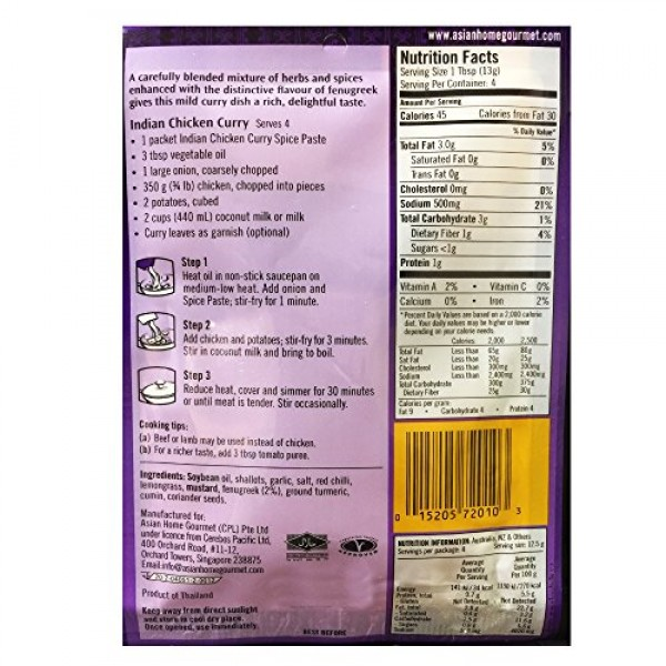Asian Home Gourmet Indian Chicken Curry Spice Paste, 1.75oz. Pa...
