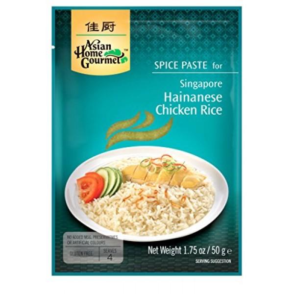 Asian Home Gourmet Singapore Hainanese Chicken Rice, 1.75-Ounce ...