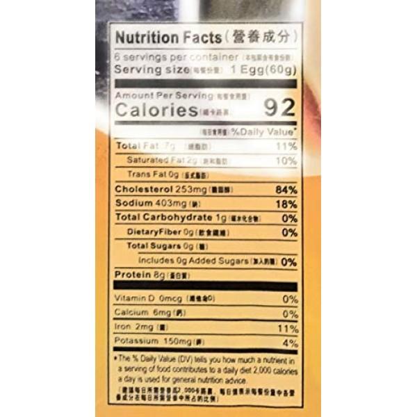 Asian Taste Presserved Duck Eggs 12.7 Oz