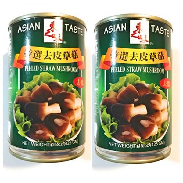 Asian Taste Peeled Straw Mushroom 7.4 Oz2 Pack