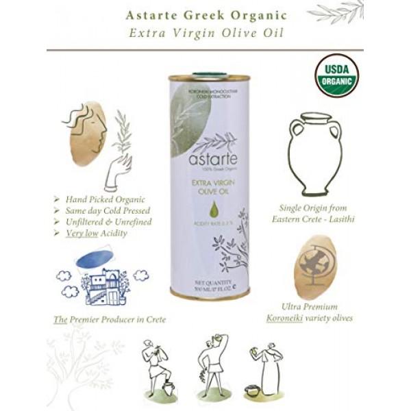 Astarte, Greek Organic Premium Extra Virgin Olive Oil - Medicall...