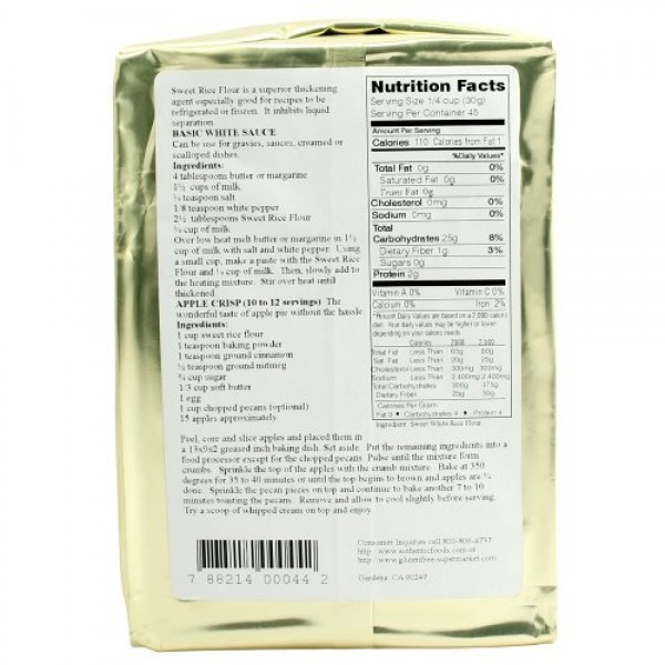 Authentic Foods Superfine Sweet Rice Flour - 3lb