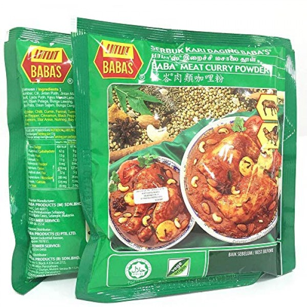 Babas Meat Curry Powder, 8 Ounce