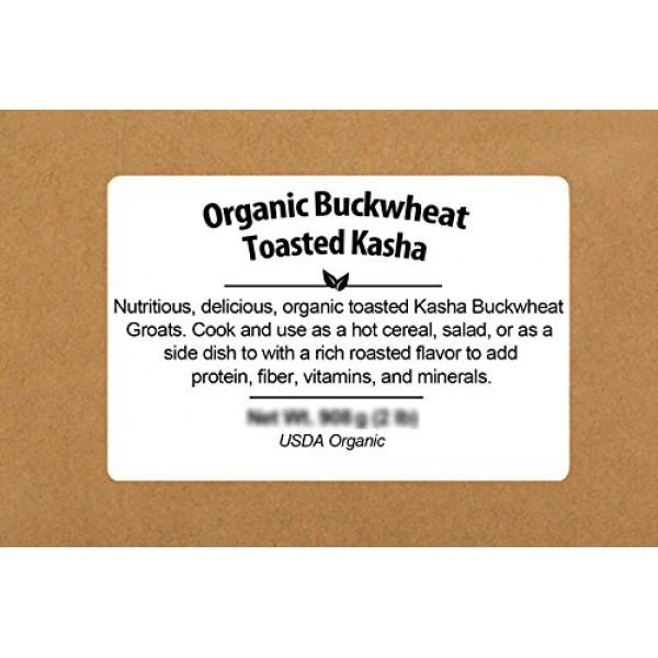 Be Still Farms Organic Buckwheat Toasted Kasha 5lb Toasted Buc...