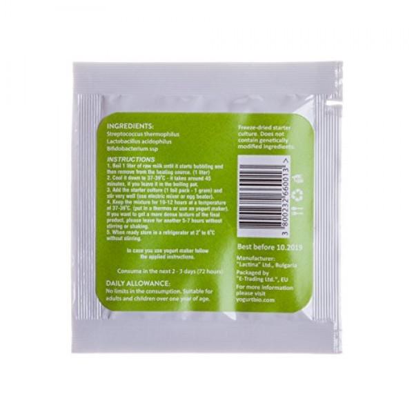 BIO Yogurt Starter Culture- Pack of 3 Sachets with Bifidobacteri...