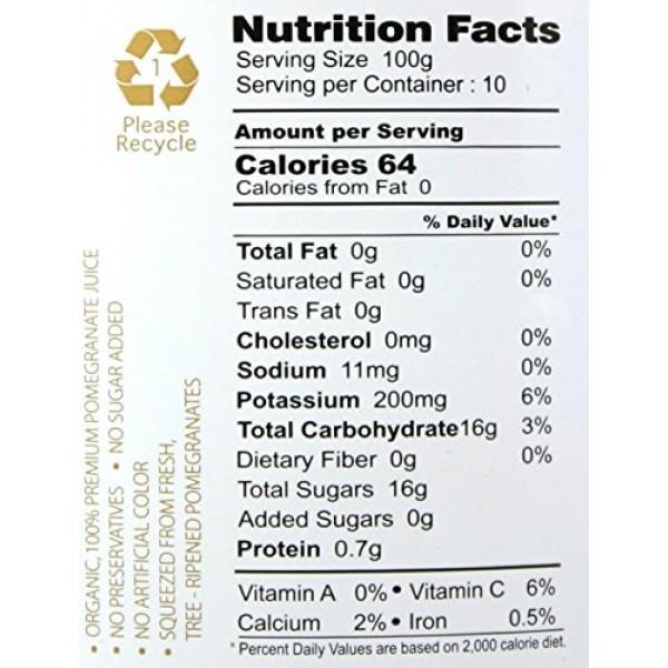 100% Pomegranate Juice - USDA Organic Certified - Glass Bottle ...
