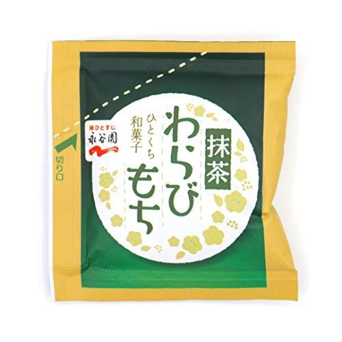 One-Bite Wagashi: Matcha Warabi Mochi 5 Pieces