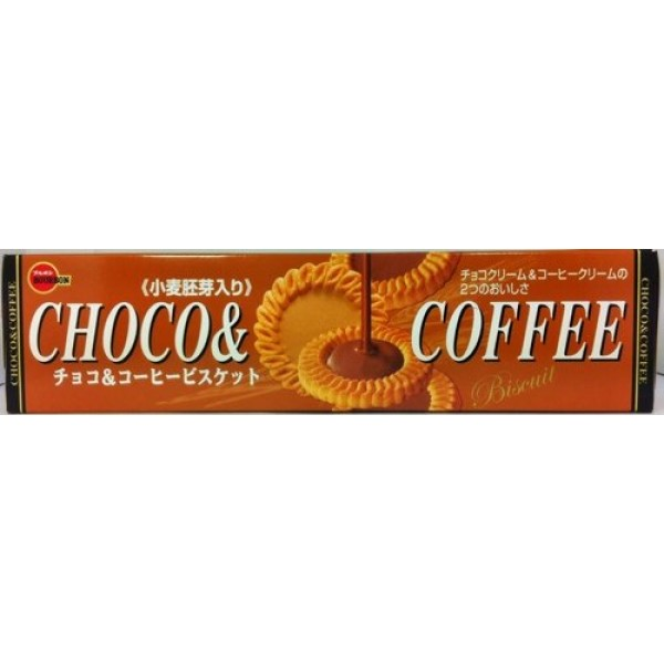 Bourbon Choco & Coffee Biscuits Pack of 3