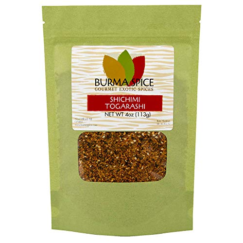 Shichimi Togarashi | Japanese Seven Spice Mix - 7 Spice Chilies ...