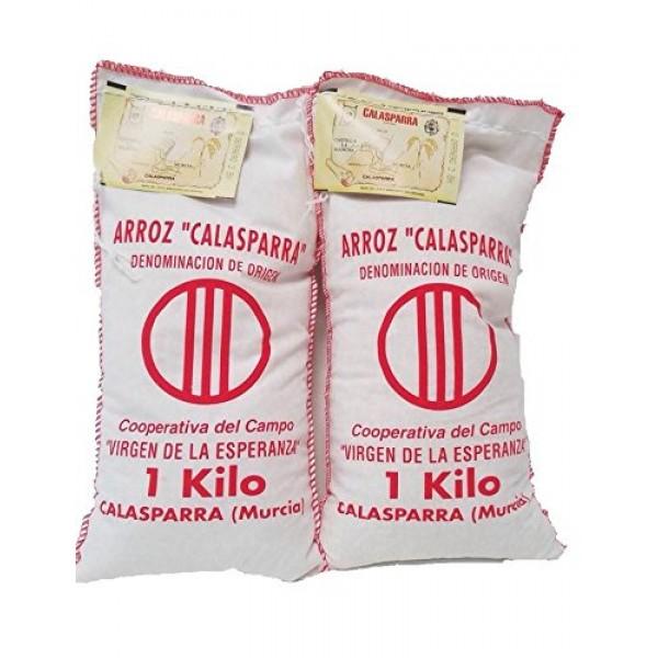 Calasparra Rice Paella Rice - 2 bags, 4.4 lbs