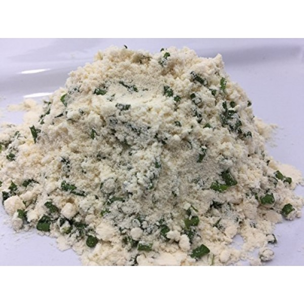 Chef Cheries Sour cream and chive 4 ounce jar hold 3.5 ounces