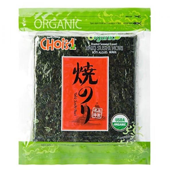 Organic Daechun Sushi Nori 50 Full Sheets, Resealable, Gold Gr...