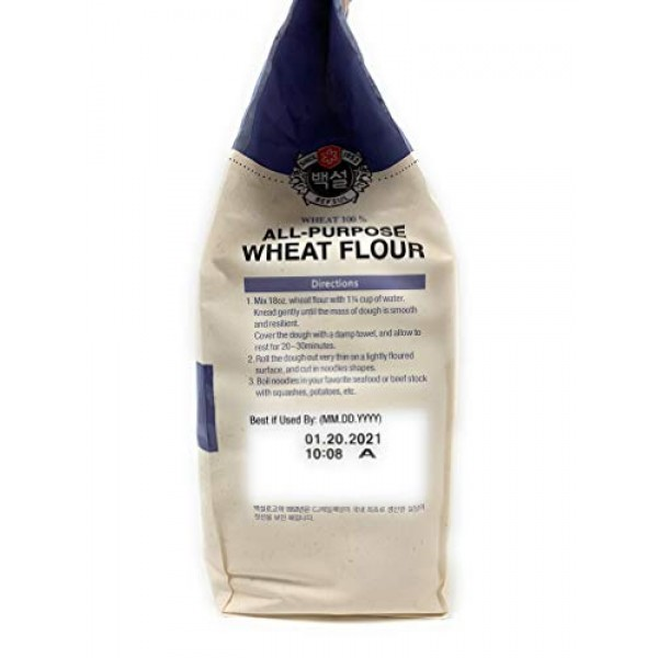 Beksul All Purpose Flour 5.5lbs2.5kg Pack of 1
