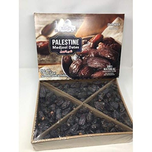 PALESTINE Medjool Dates: 5Kg 11 lb Pack purple