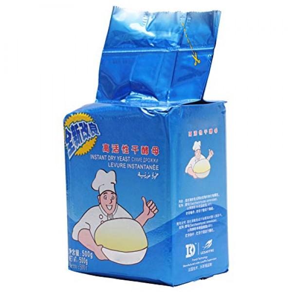 Earlyad 500g Yeast High Activity Dry Yeast, Bread Buns Baking Su...