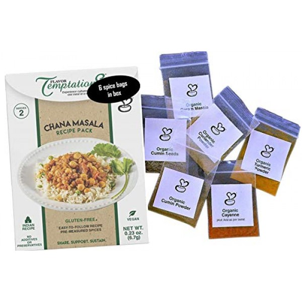 2-SERVING Indian Spices for Chana Masala or Chole Masala by Flav...