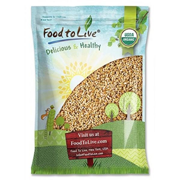 Organic Pearl Barley, 6 Pounds - Non-GMO, Kosher, Raw, Vegan