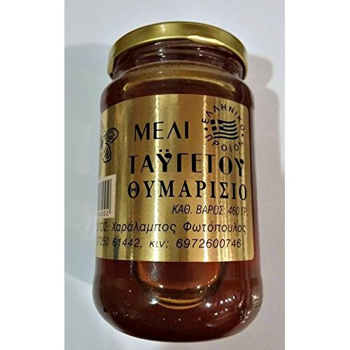 Greek Honey Taygetos Mountain From Thyme 460gr 16.22oz Pure Thym...