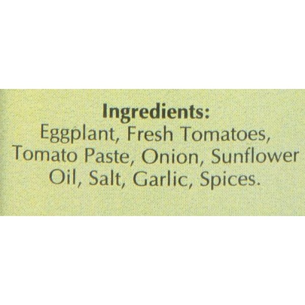 Galil Fried Eggplant, 14-Ounce Cans Pack of 12