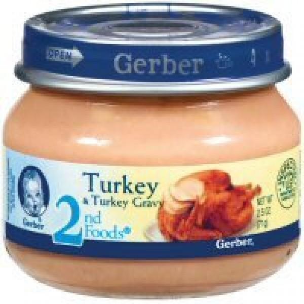 Gerber 2nd Foods Baby Foods Turkey & Turkey Gravy - 12 Pack