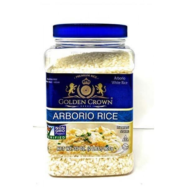 White Arborio Rice, Gluten Free, GMO Free, Vegan, 32 oz 2 Lbs.