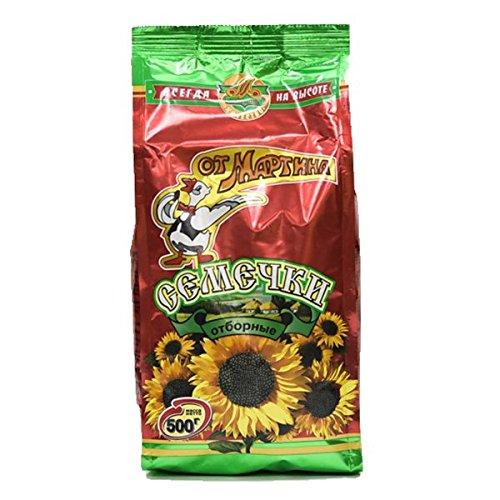 Premium Sunflower Seeds Ot Martina 500g Pack of 2