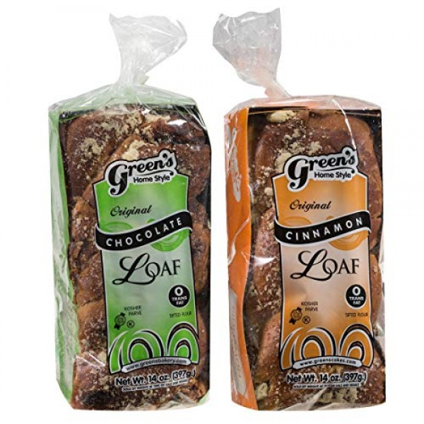 Greens Bakery 14 oz. Kosher Babka, 2 Pack - Chocolate / Cinnamon