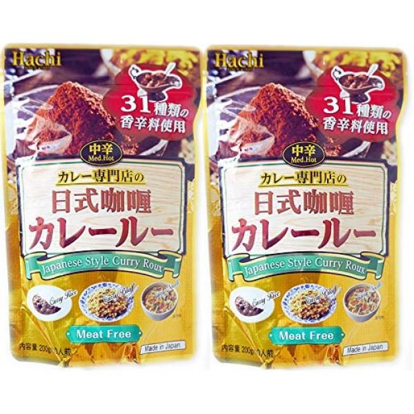 Hachi Japanese Style Curry Roux x 2PK ハチ カレー カレールウ Spi...