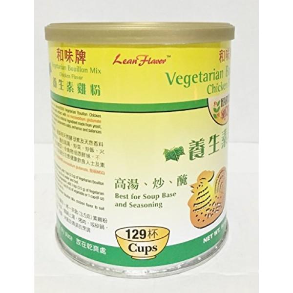 Vegetarian Vegetable Bouillon Mix-Chicken Flavor Gluten Free -...