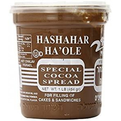 Hashahar Dairy HaOle Special Cocoa Spread 16 Oz. Pack Of 3 .