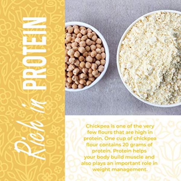 Chickpea Flour 2lbs / 32oz, Stone Ground Chickpea / Garbanzo bea...
