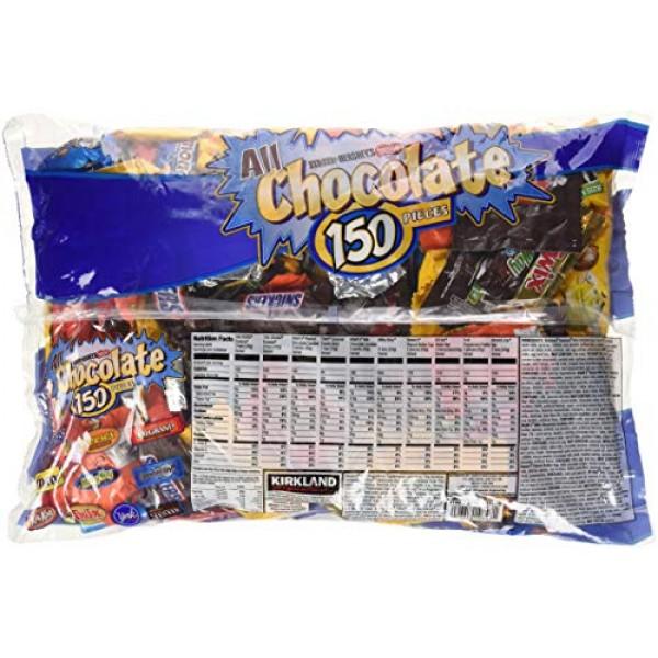 Hersheys All Chocolate Pieces, 150 Pcs, 90 Ounce Bag