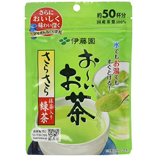 Itoen Oi Instant Green Tea Powder with Matcha From Japan 40g 50...