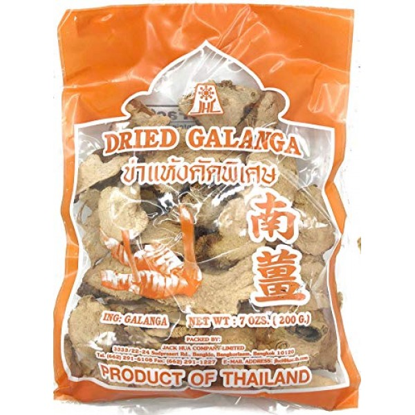 Sliced Dried Galangal Root 7 Ounces Product of Thailand