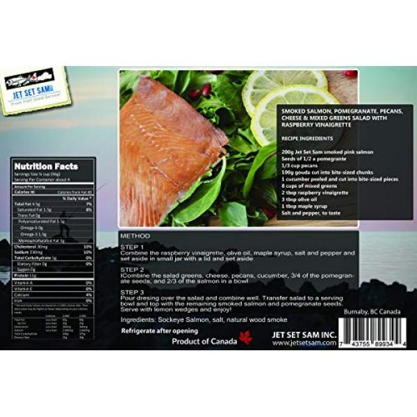 Premium Quality Wild Caught Canadian Pacific Smoked Pink Salmon ...