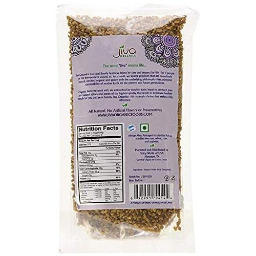 USDA Organic Fenugreek Whole Methi Seeds 7 Ounce - Nearly 1/2 Pound